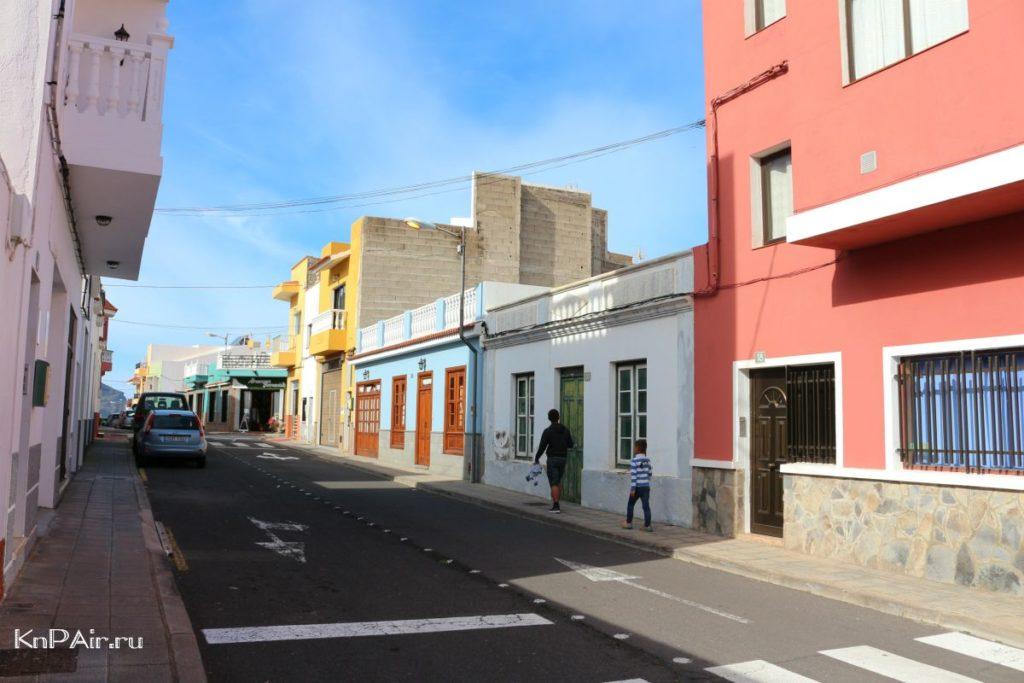 ulicy-buenavista-del-norte
