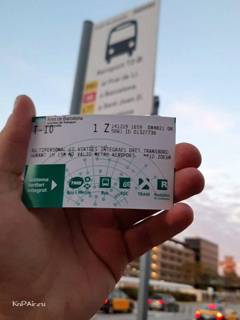 bilet-t10-barselona