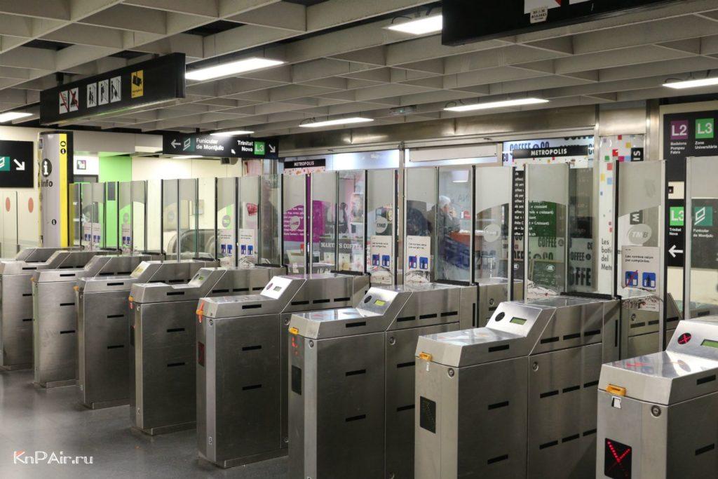 metro-barselony-ostanovka