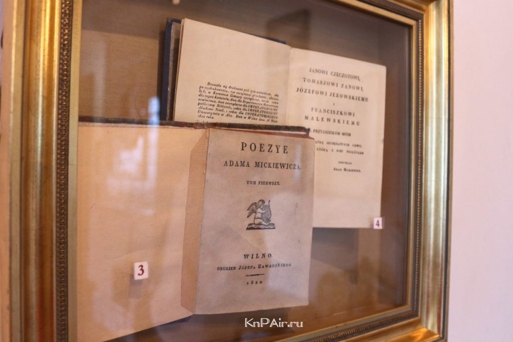 poeziya-adama-mickevicha-1822-original