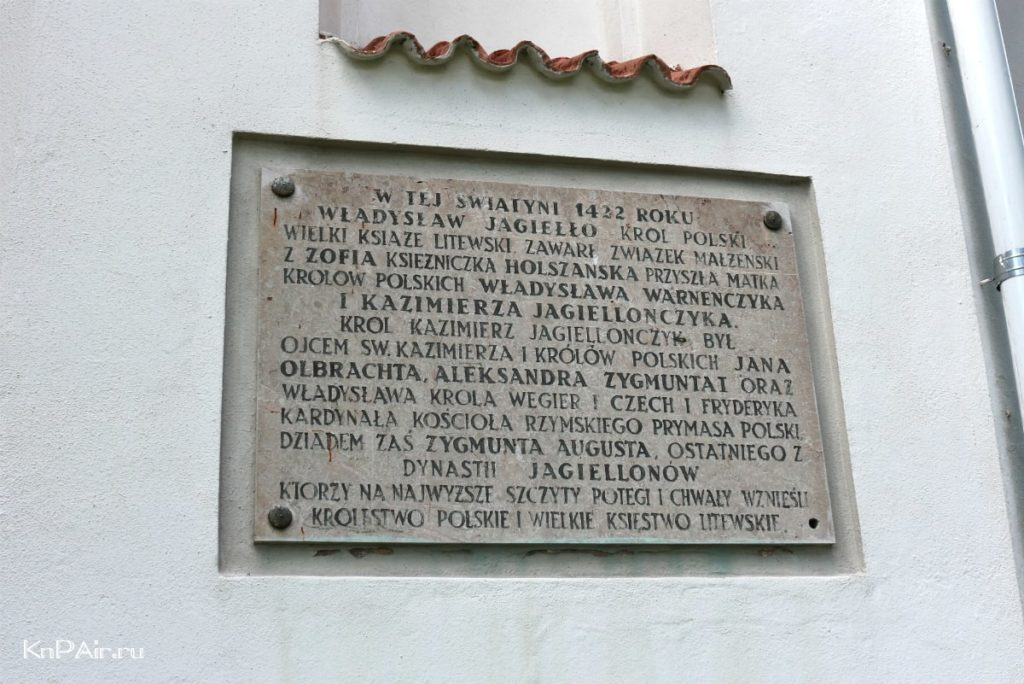 tablichka-na-farnom-kostele