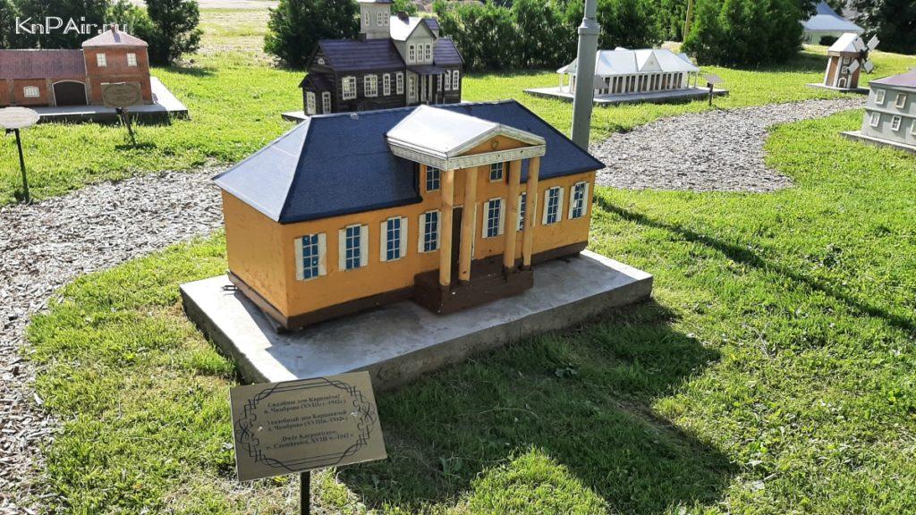 usadba-karpovichej-miniatjura
